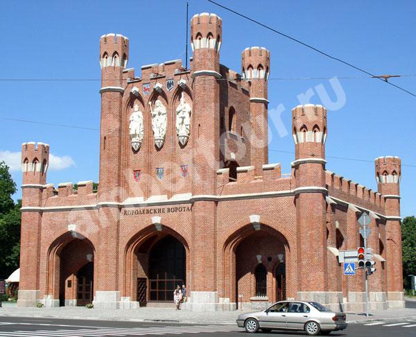 Королевские ворота в Калининграде