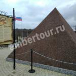 поселок Янтарный Калининградской области