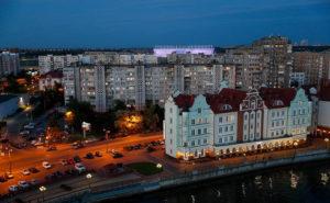 калининград вечером фото